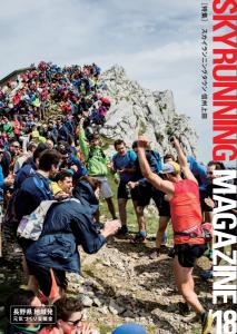 2018magazine2