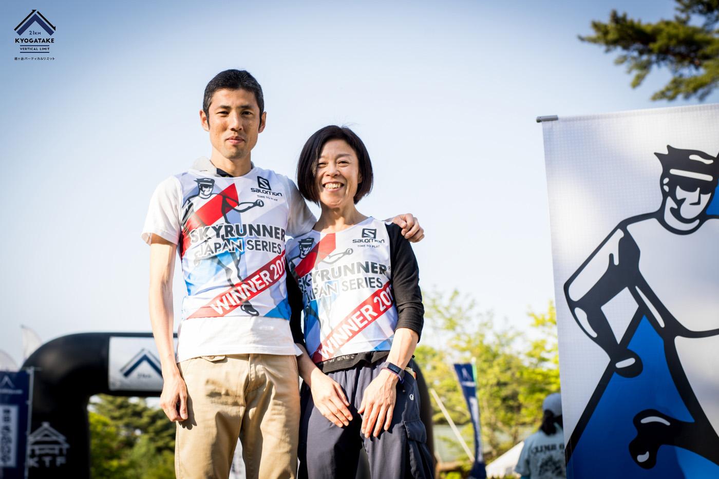 加藤と長坂。愛知勢がウィナービブを獲得した第1戦の経ヶ岳 🄫経ヶ岳バーティカルリミット