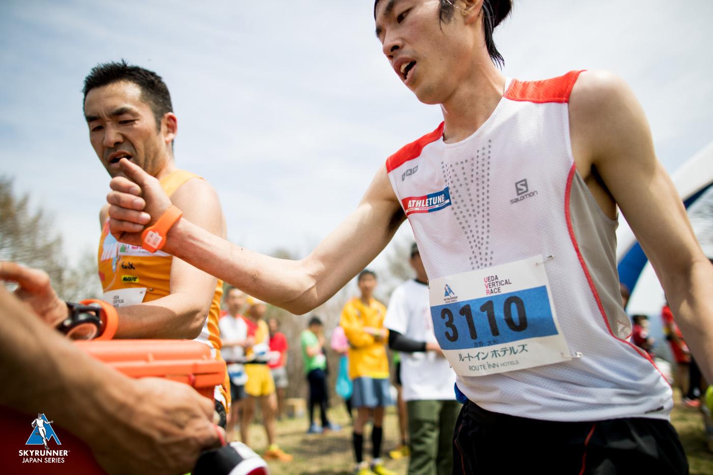 吉野大和はユース世代のエースとして大活躍したシーズンとなった 🄫UEDA VERTICAL RACE