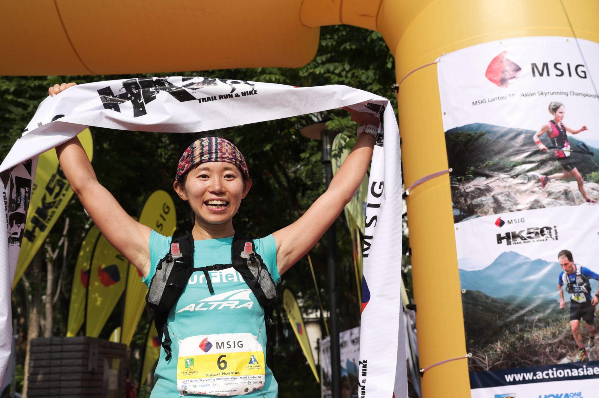星野由香理はVK、SKY、ULTRAの3種目でアジア選手権のメダル獲得という快挙を達成 ©Action Asia Events