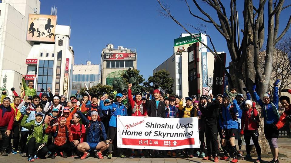 スカイランニングタウン信州上田では毎年恒例の行事となっている