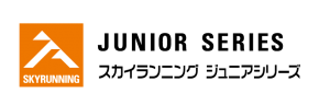 skyrunning_logo_jrs_yoko