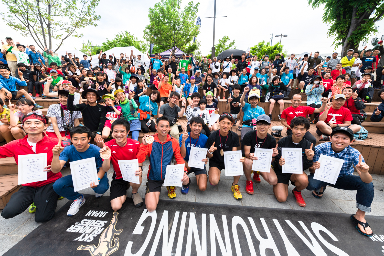 表彰式会場は新幹線も停まる上田駅前。東京駅から会場まで90分という山岳レースは他にあるだろうか? ©UEDA VERTICAL RACE/NAGI MUROFUSHI