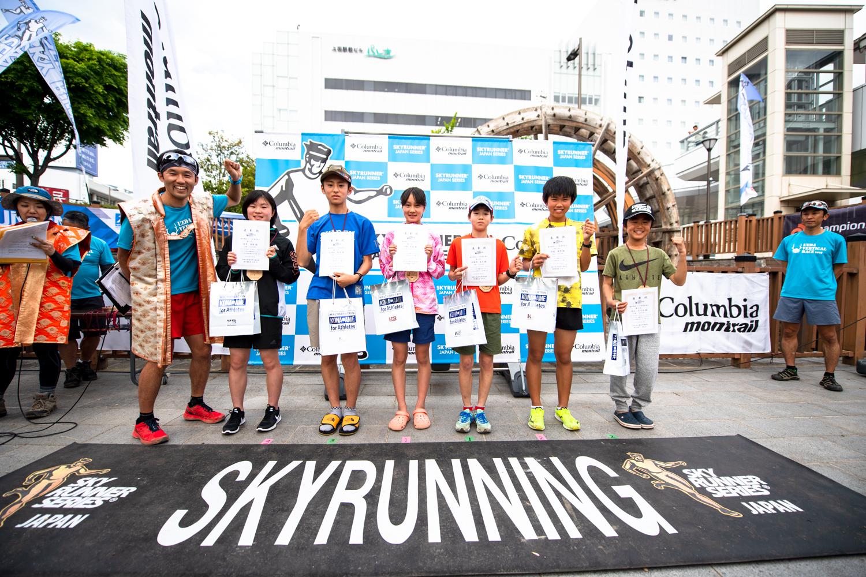 中学生は大人顔負けの大活躍だった ©UEDA VERTICAL RACE/NAGI MUROFUSHI
