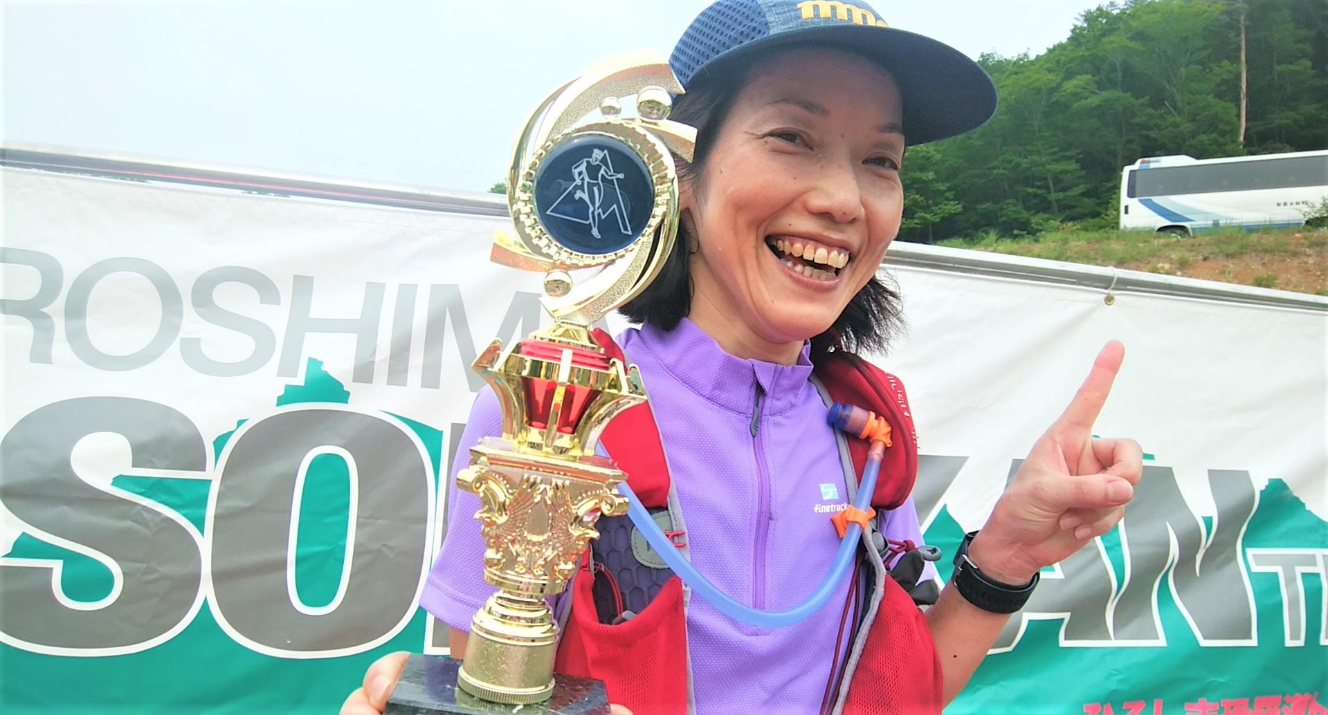 中四国地域の初代女王!!最高の笑顔をみせた横井八重子