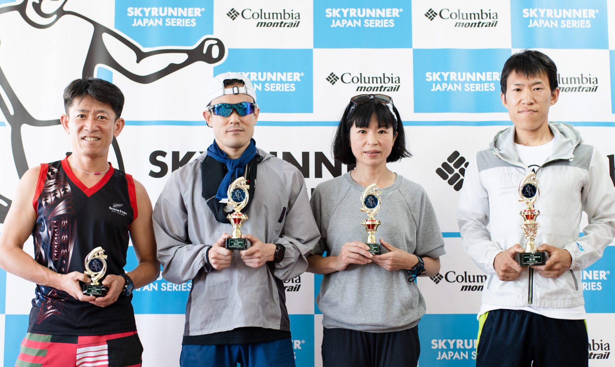 近畿選手権の入賞者。右から男子優勝の高濱、女子2位の山崎、2位の吉田、3位の宮城 ©BIWAKO VALLEY SKYRACE・JSA・NAGI MUROFUSHI