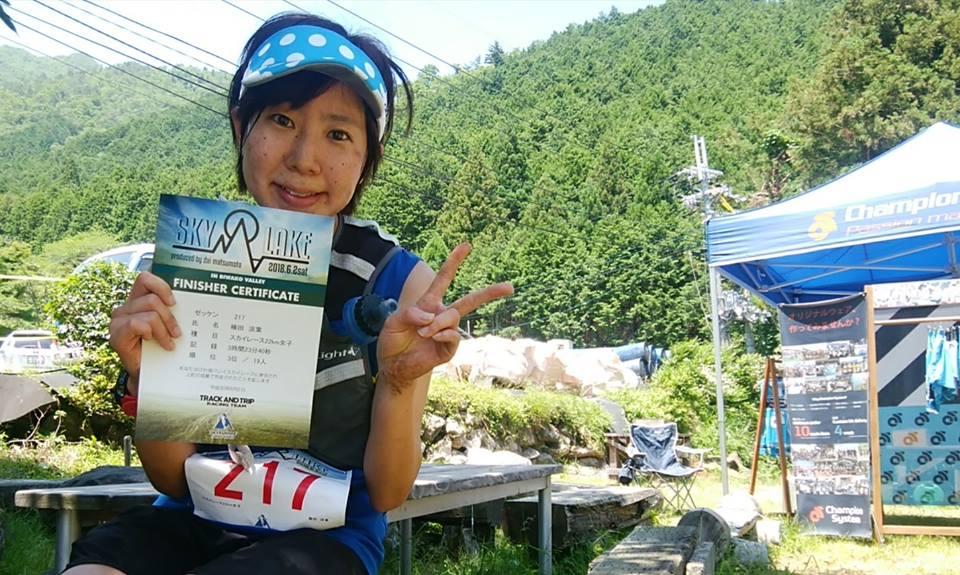 近畿勢女子トップの楠田。所用で表彰式は欠席だった ©BIWAKO VALLEY SKYRACE・JSA・NAGI MUROFUSHI