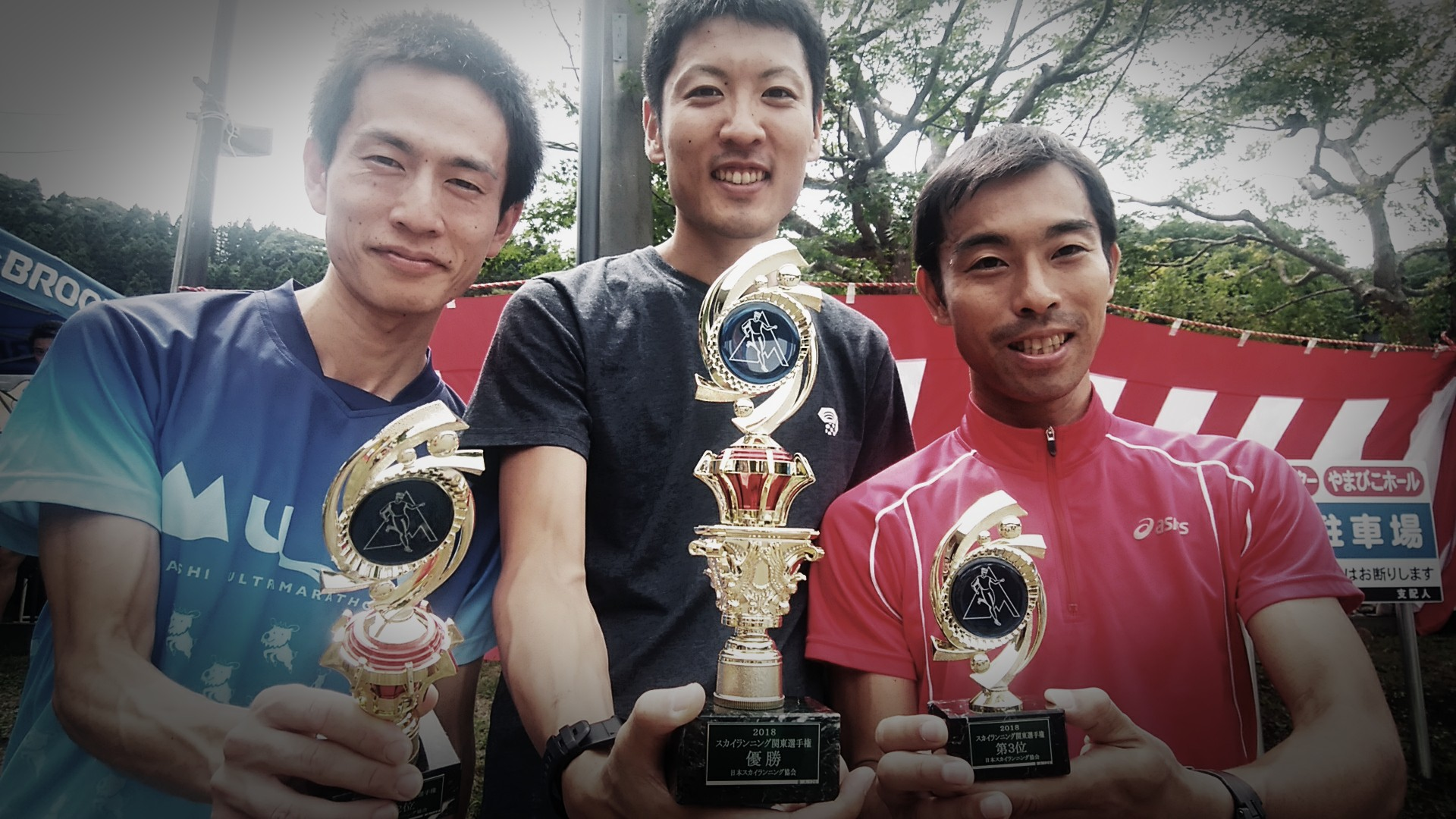 関東選手権、男子トップ3 左から矢嶋、三浦、細木