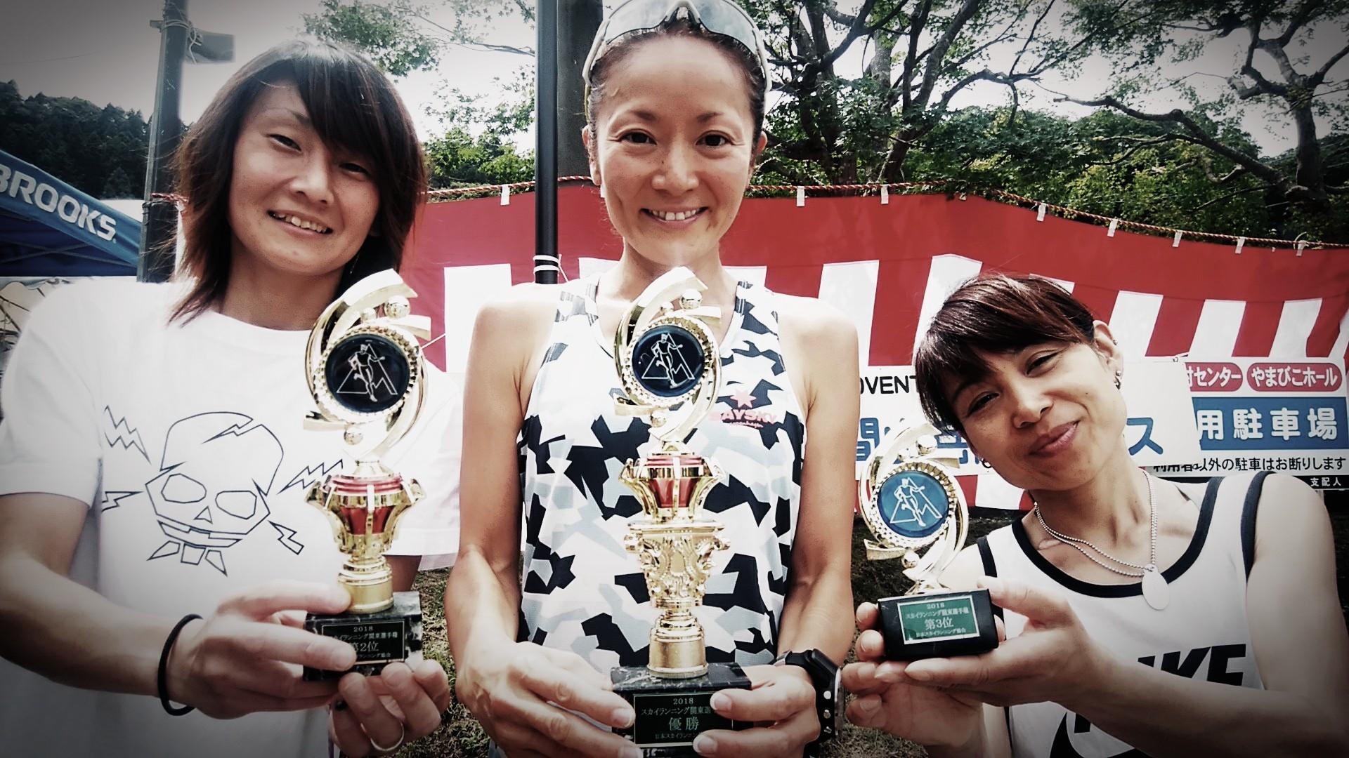 関東選手権 女子トップ3 左から福田、田中、渡邊