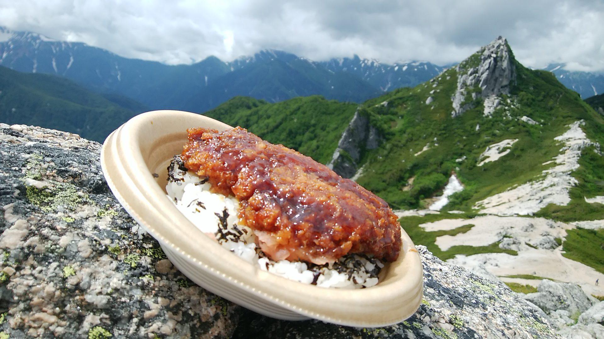 山で食べる飯は格別だが、その裏にはたくさんの危険もある