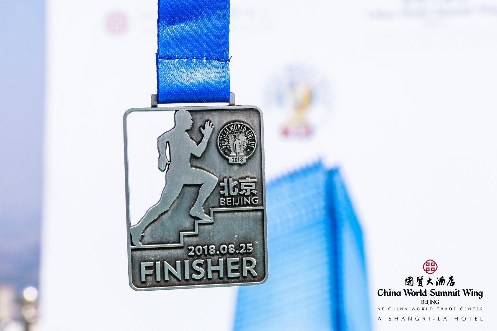 完登賞のメダル ©VWC
