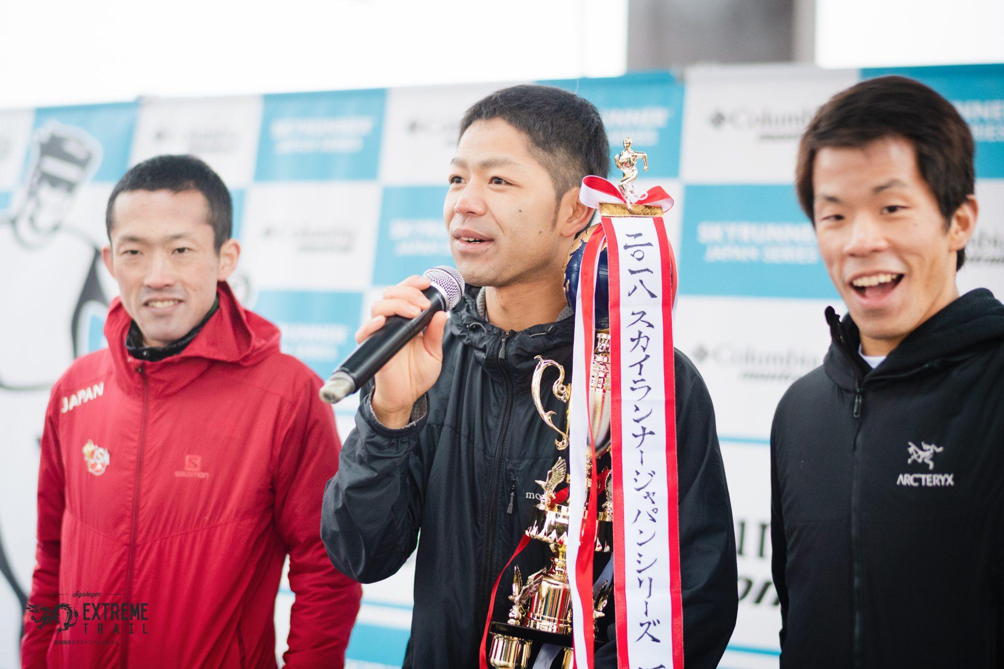 最終戦委出場した富士空界(FUJI SKY)のメンバー。左から、近藤、大屋、小山 ©SHIGAKOGEN EXTREME TRAIL