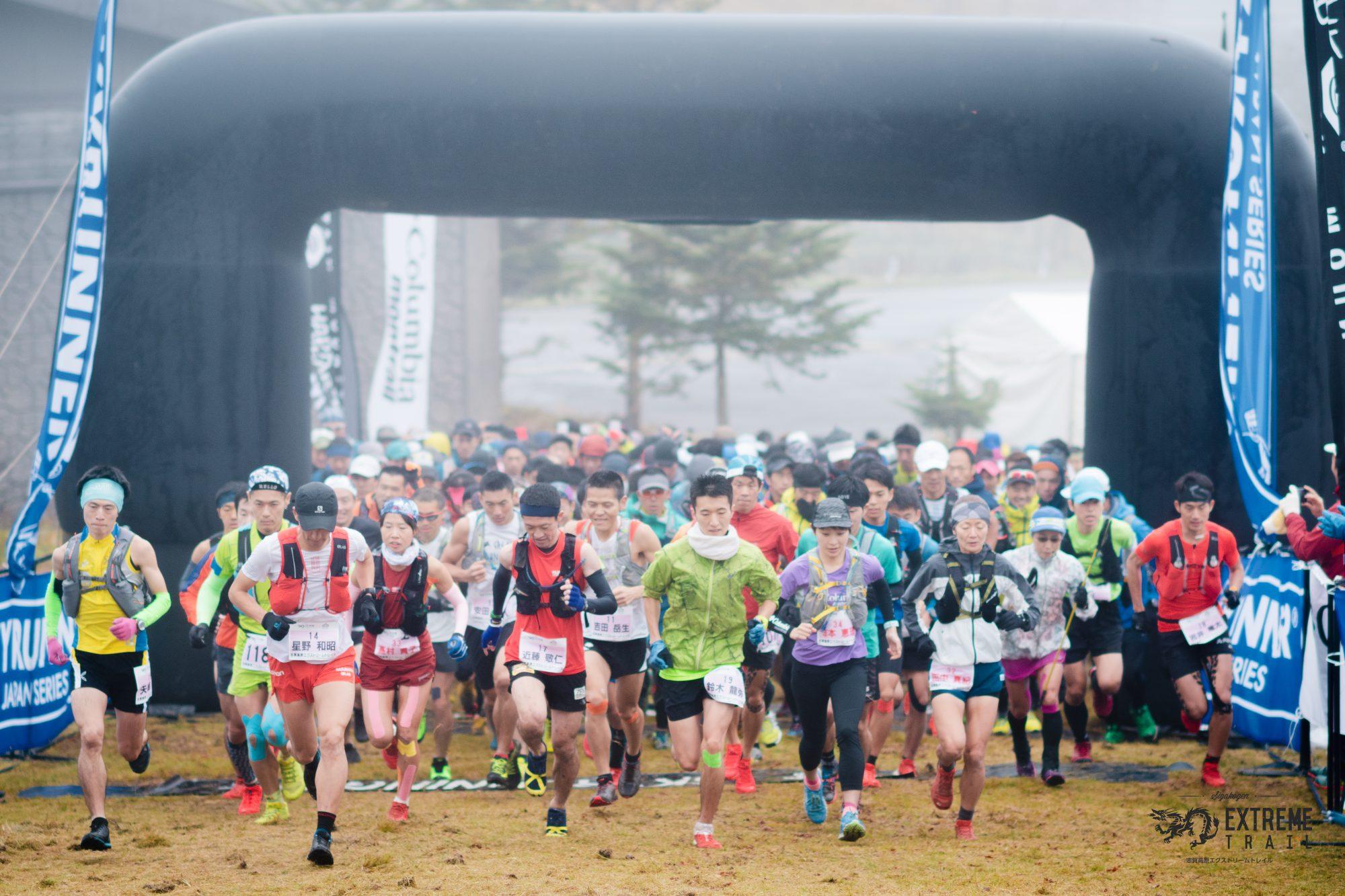 冷たい雨が降り、霧が立ち込める中、選手たちはスタートした。 ©SHIGAKOGEN EXTREME TRAIL