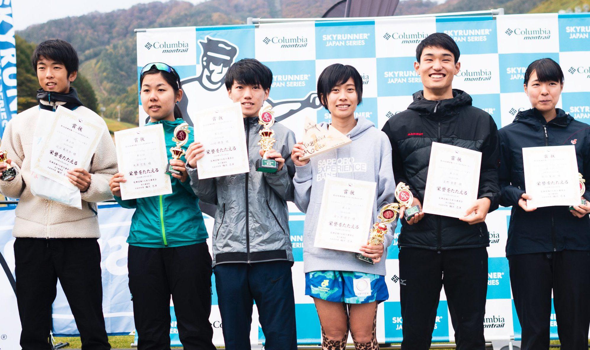 左から、3位の近江・滝澤、優勝の山田・安ケ平、3位の星野・笹川 ©OZE VK