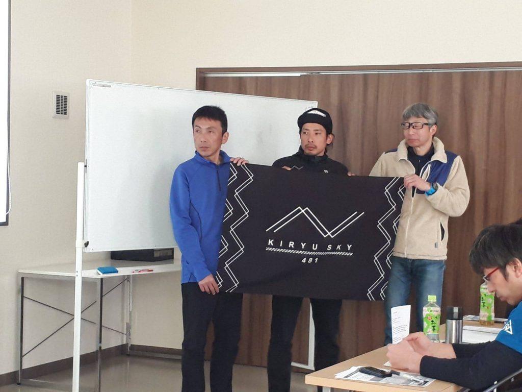 桐生スカイクラブ。今回の研修会では運営に協力いただいた。