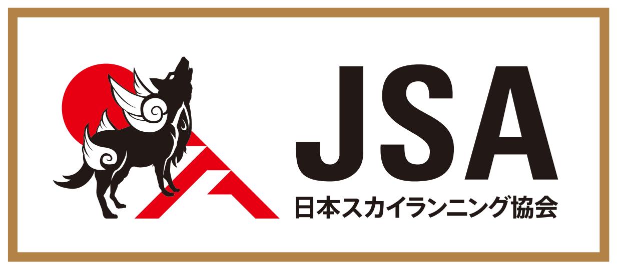JSAロゴ発表2