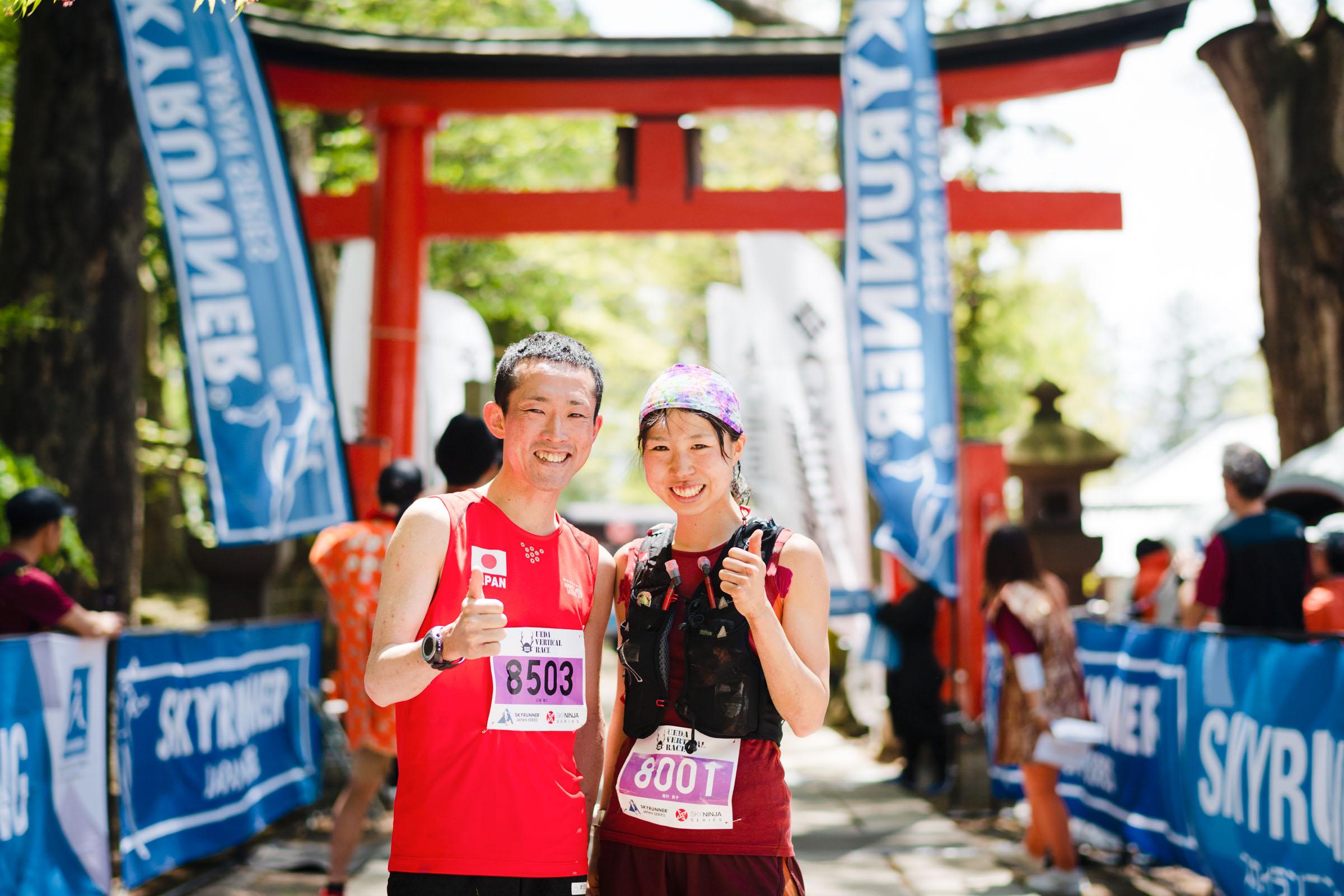 優勝した近藤と高村 ©UEDA VERTICAL RACE