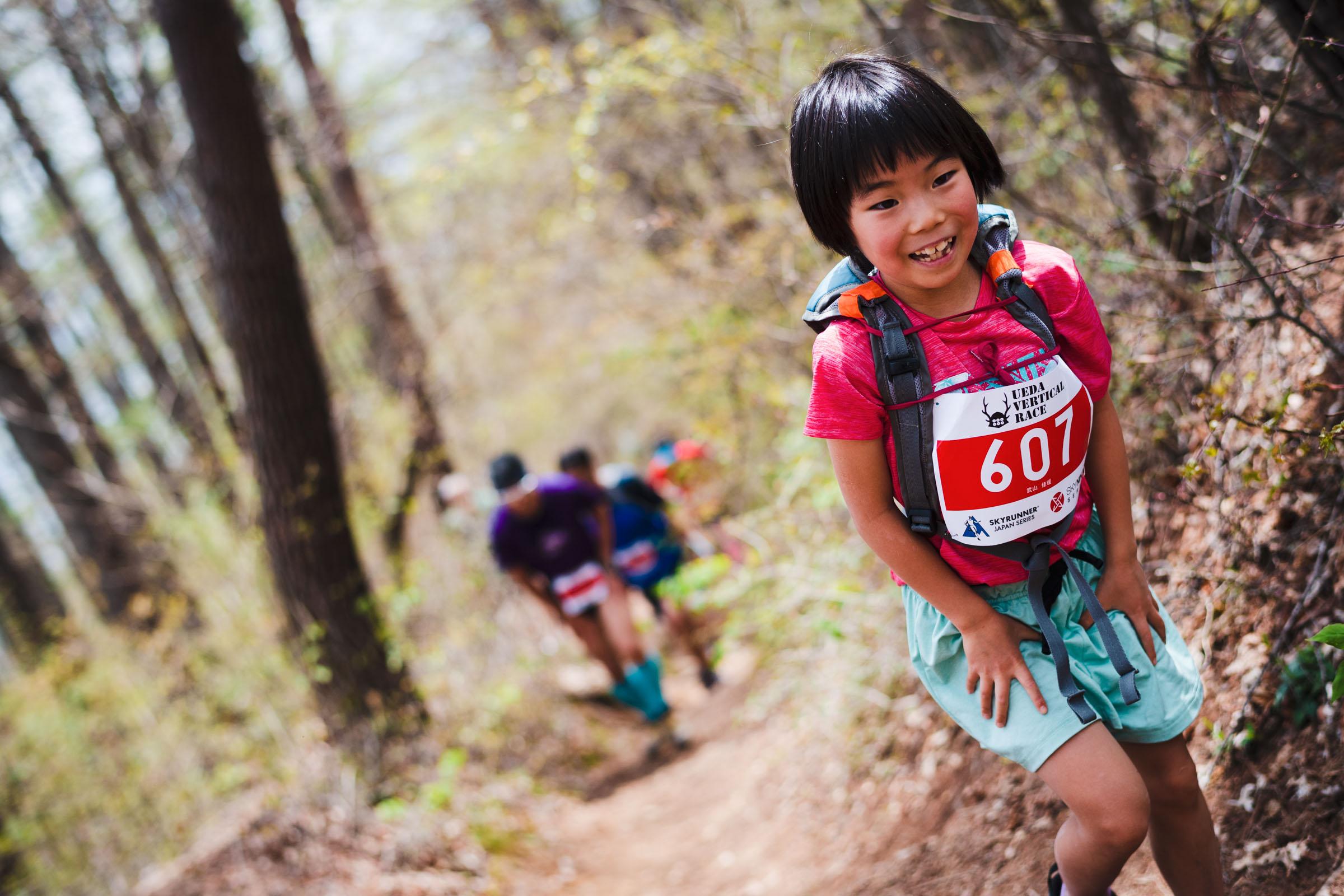 笑顔で山登り ©UEDA VERTICAL RACE