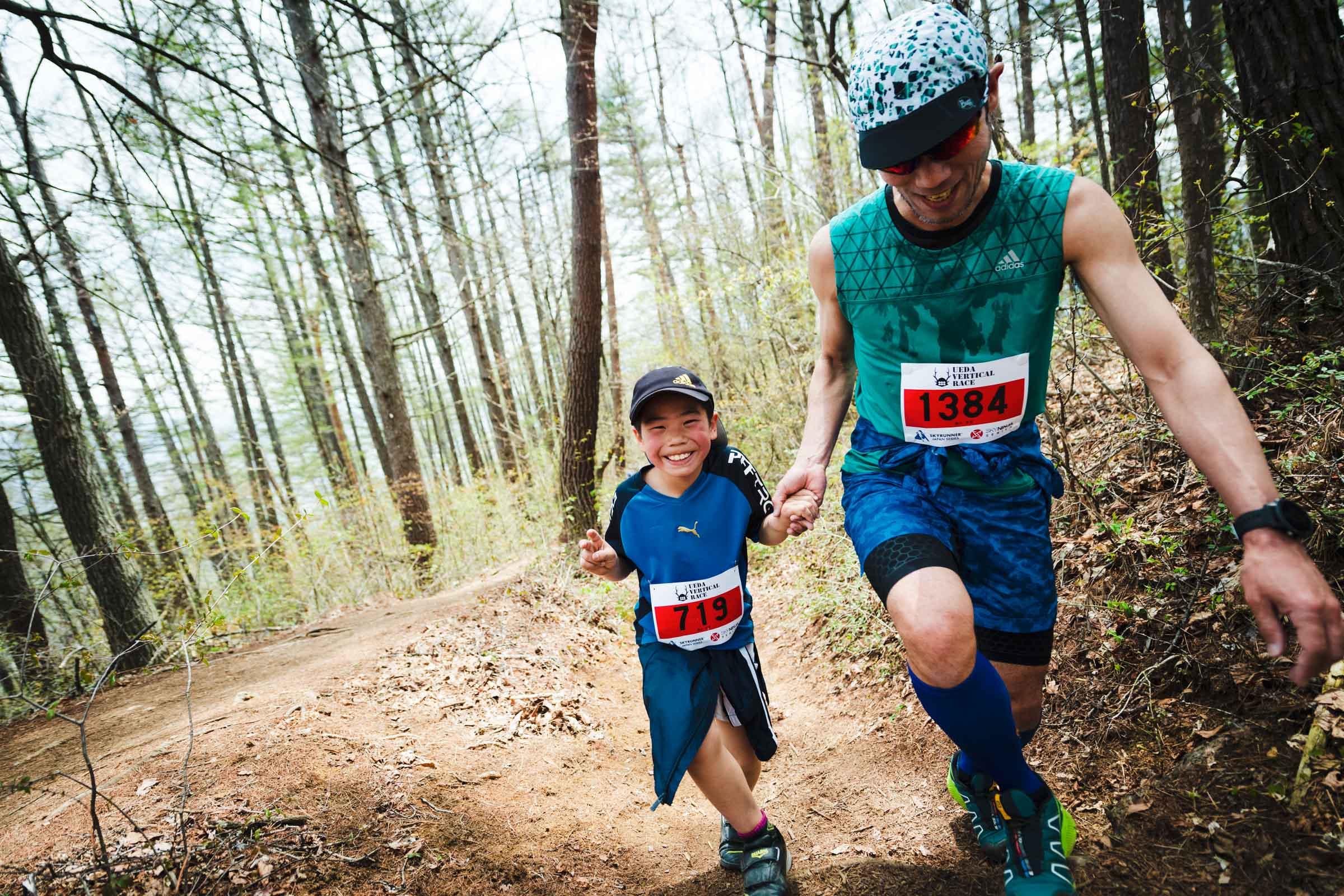 お父さんと一緒に ©UEDA VERTICAL RACE