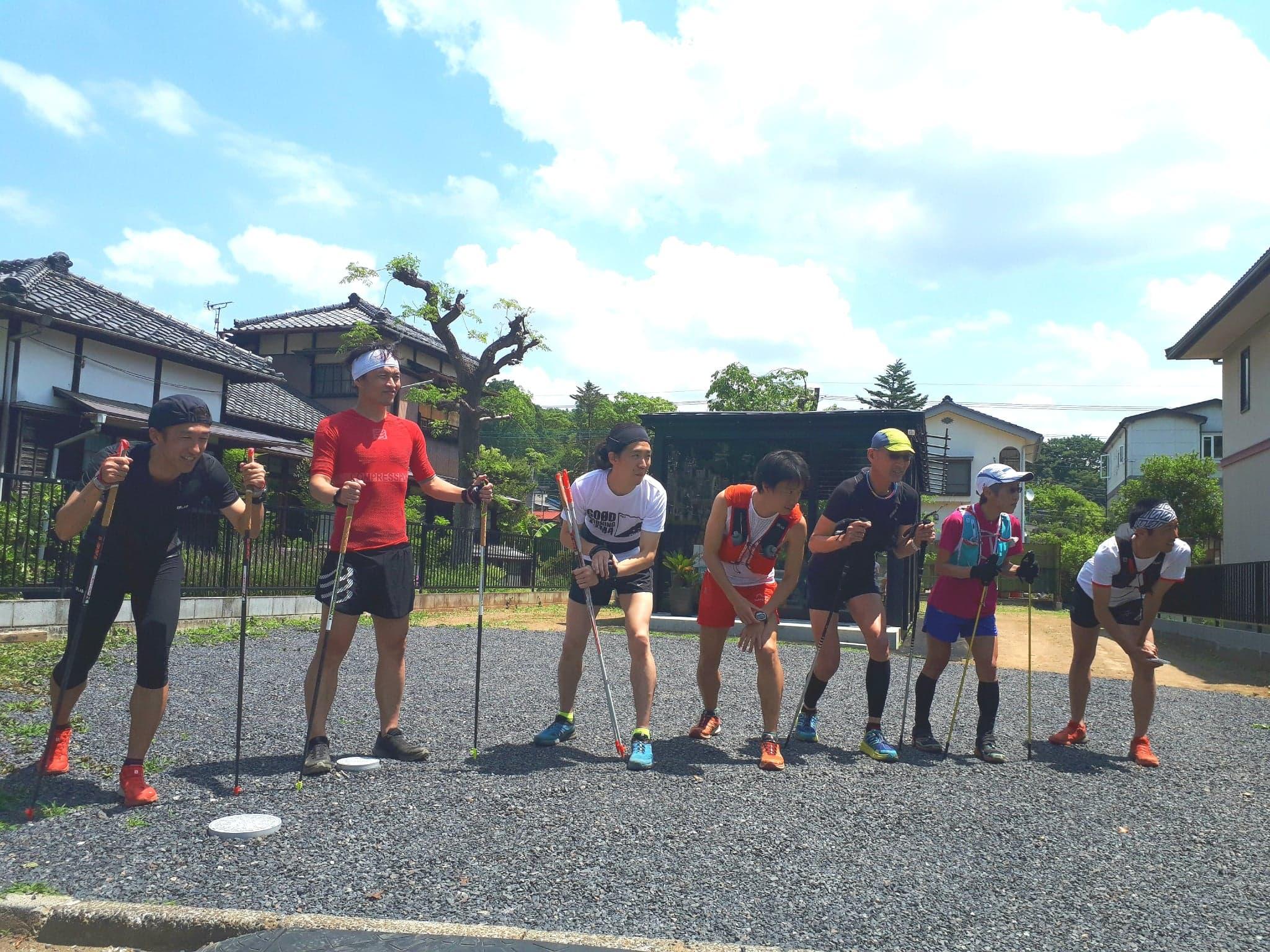 Azumabaceから吾妻山山頂までタイムアタック
