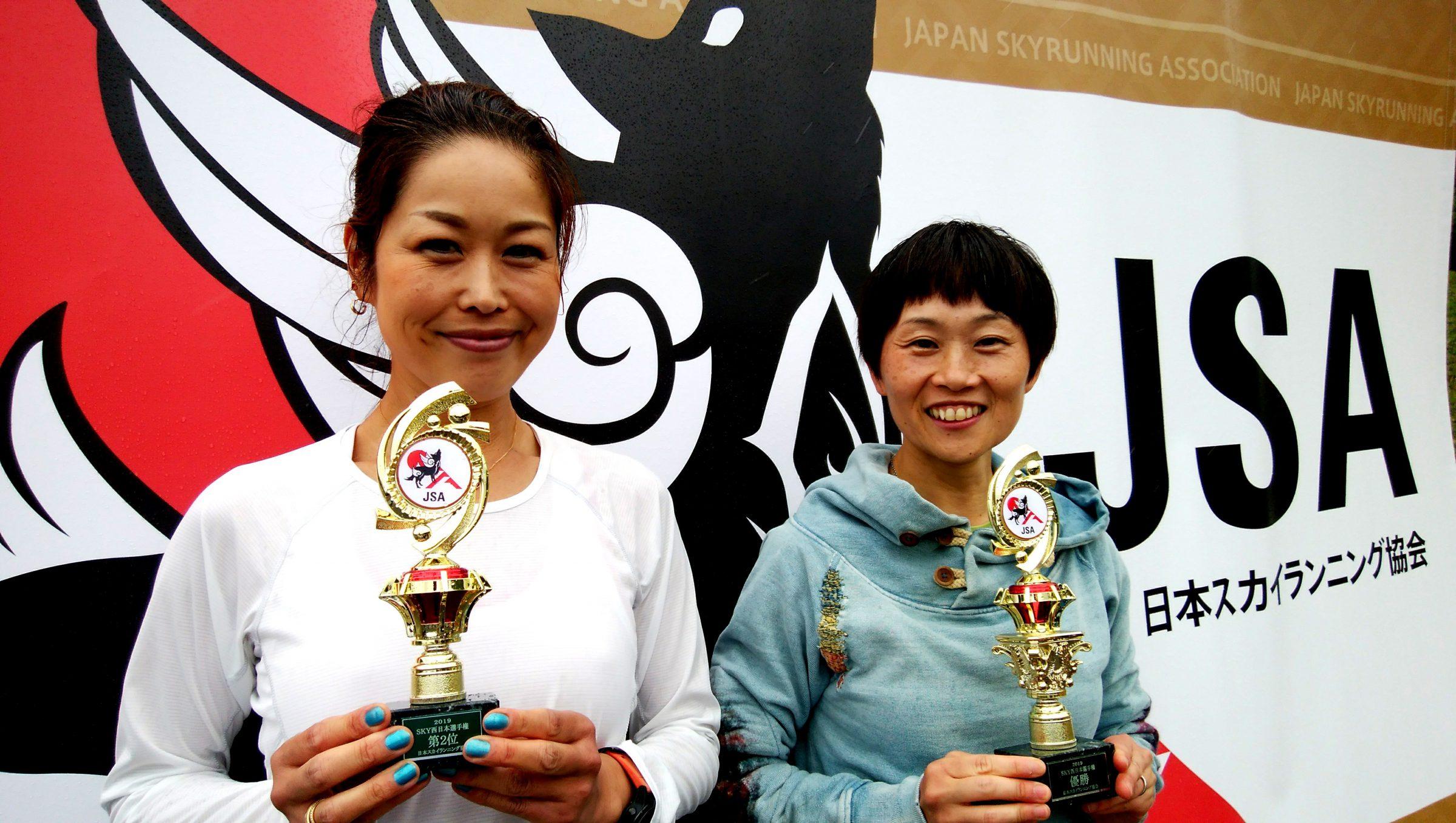 西日本女子トップ2、左から國分、小松