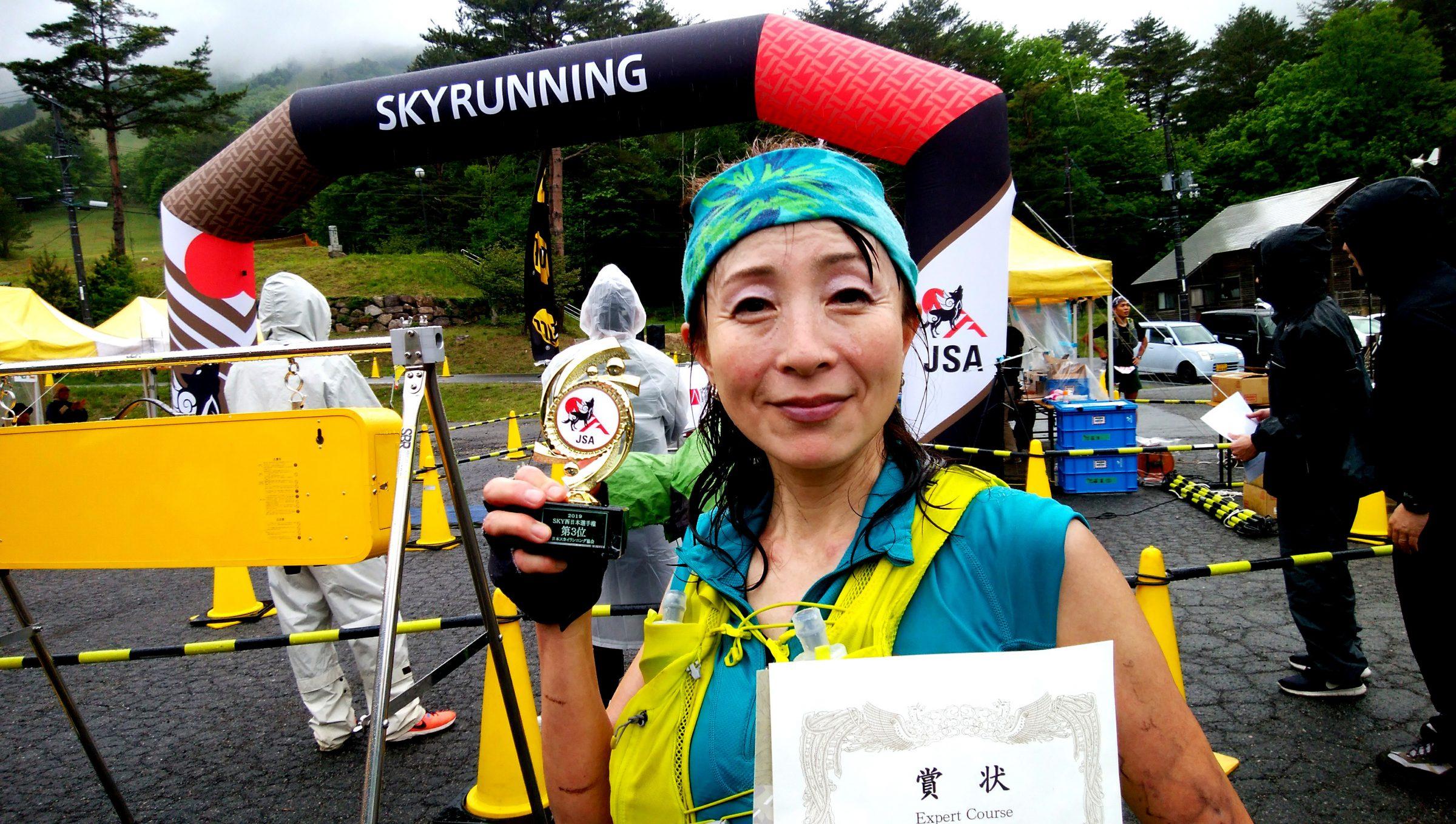 西日本女子第3位の名村