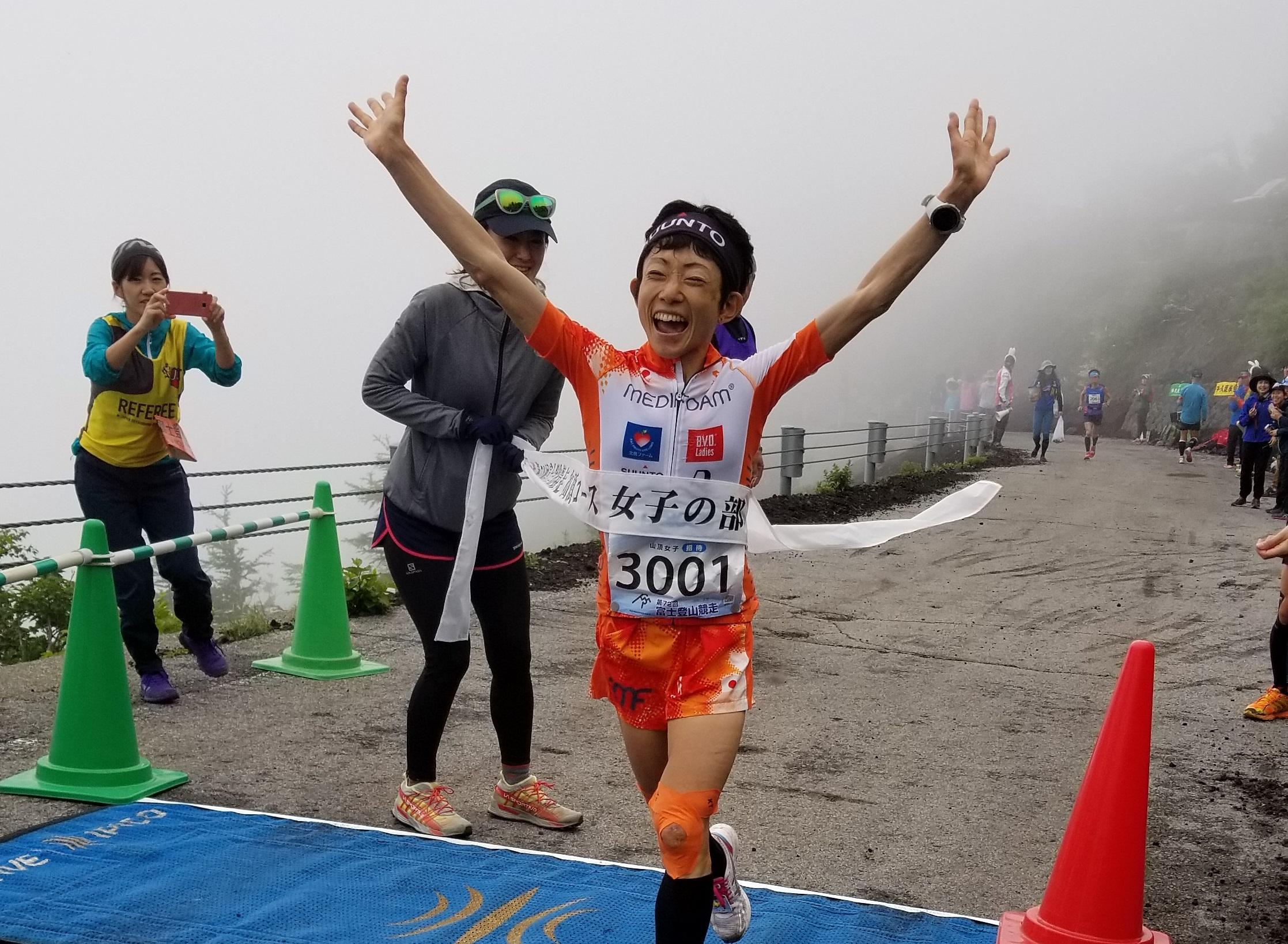 吉住3連覇達成のゴール ©Miki Sakurai