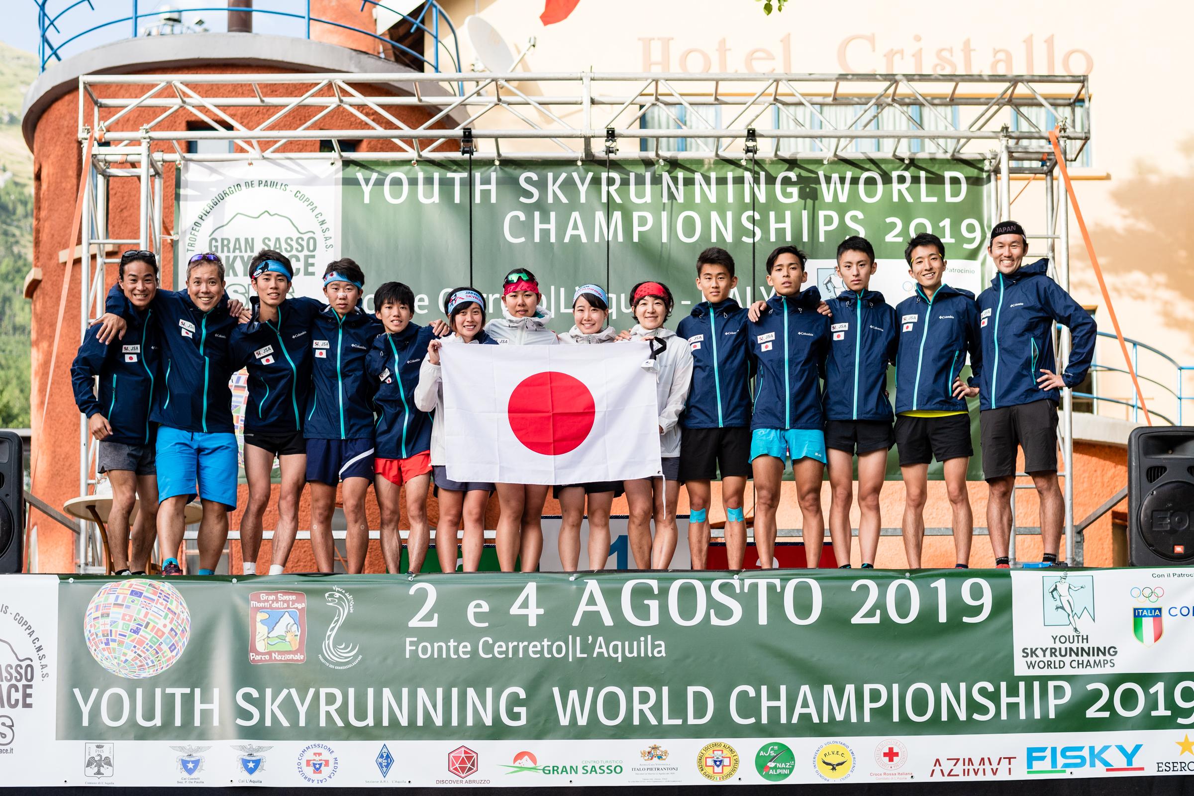 日本チームへの応援をよろしくお願いします!! ©NAGI MUROFUSHI