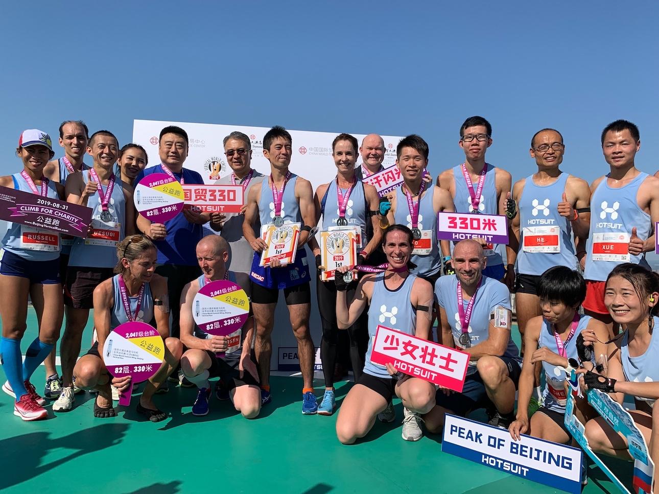 今回、日本からは渡辺、上杉博一の2名が出場。世界に広がるバーティカルファミリー ©Sporting-Republic