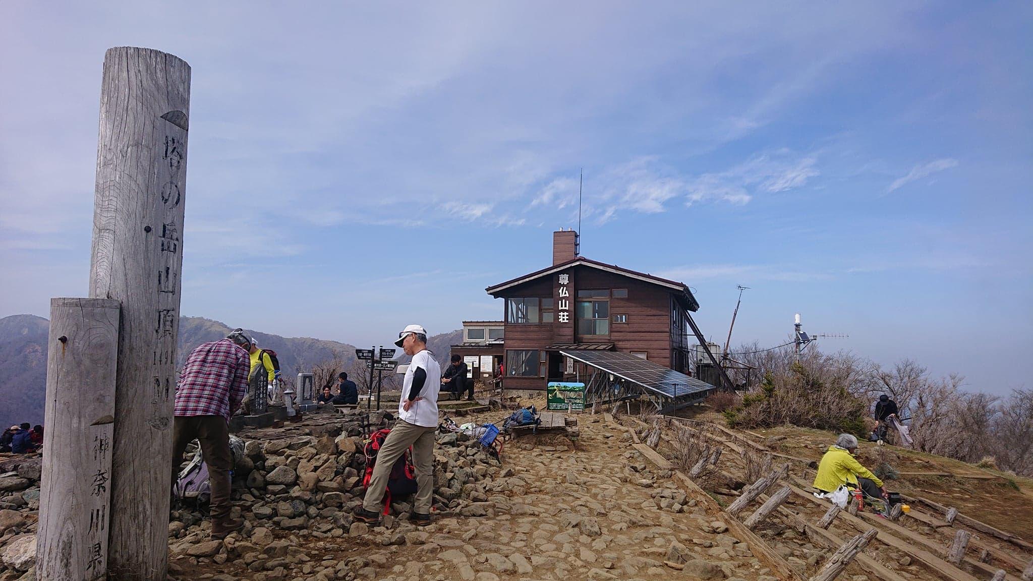塔ノ岳は秦野市民の山でもある。紅葉と景色と語らいを楽しみながら登ろう。