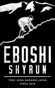 EBOSHIDKYRUN_logo_BLACK