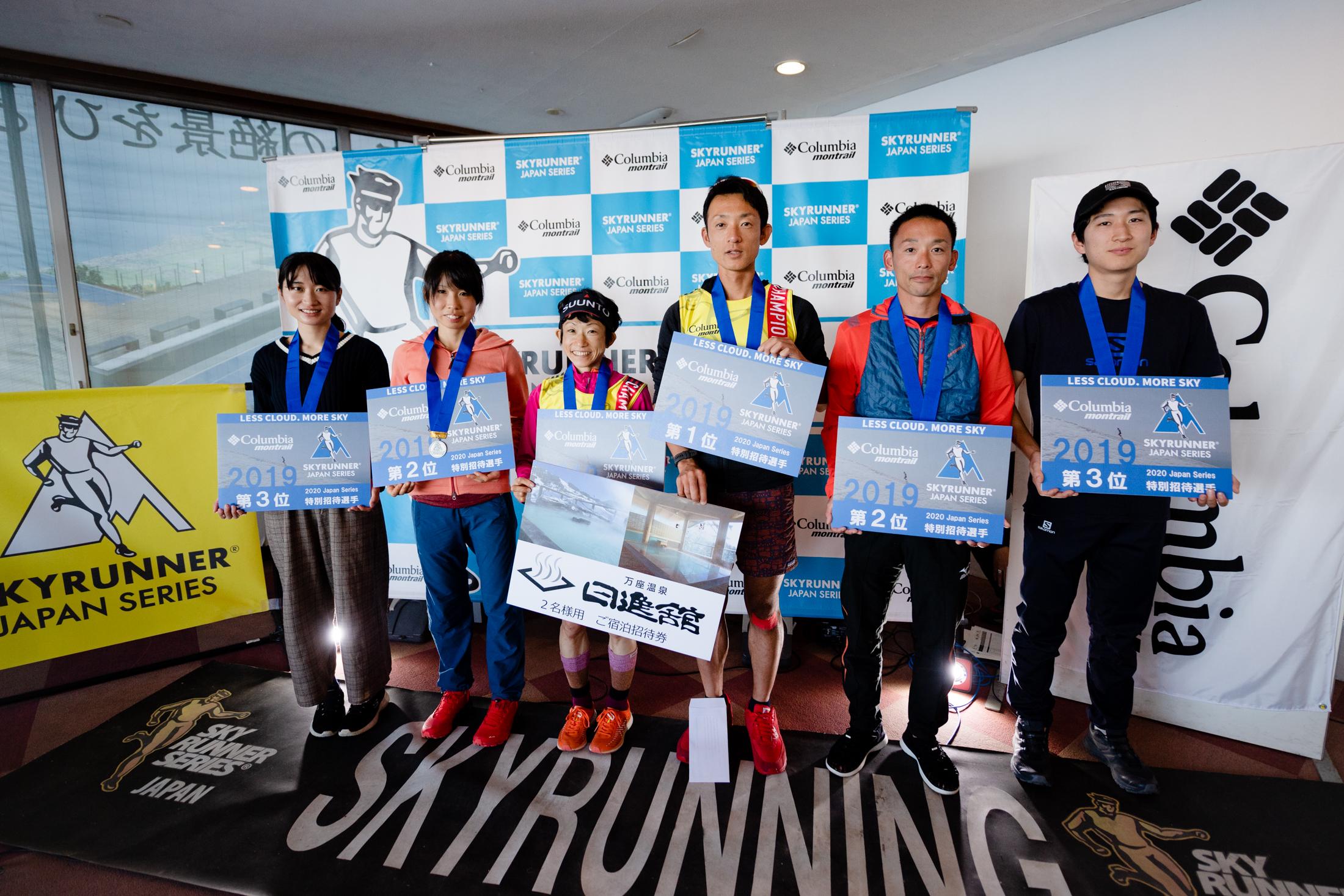 2019バーティカルシリーズ、トップ3 ©びわ湖バレイスカイラン