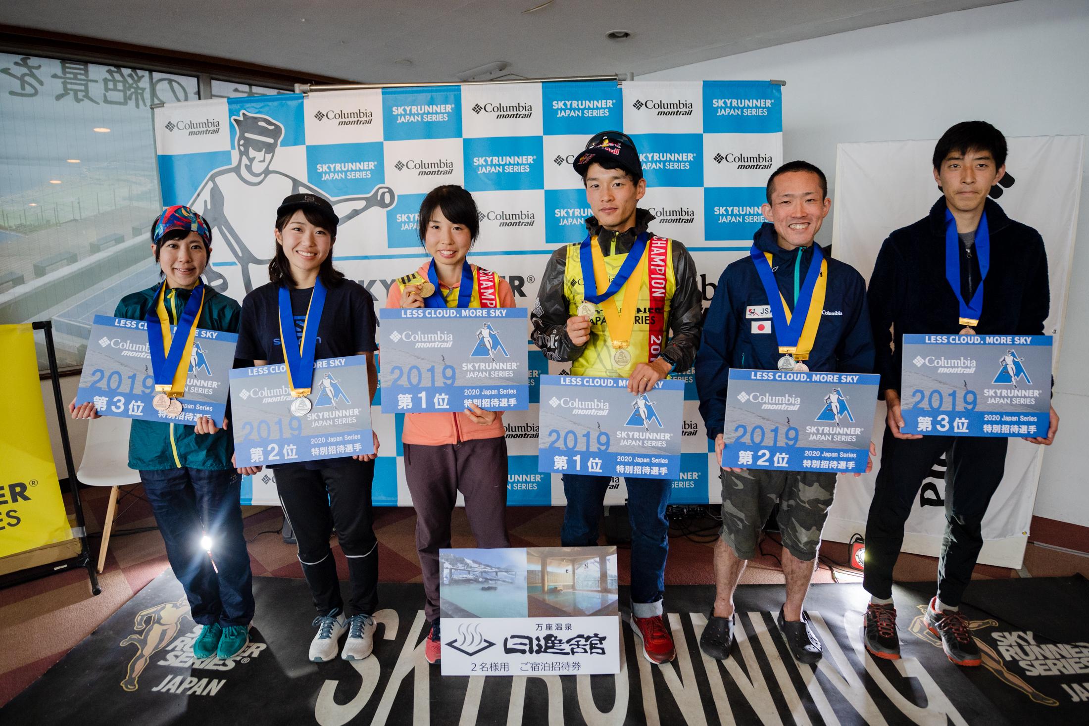 シリーズ男女トップ3 ©びわ湖バレイスカイラン