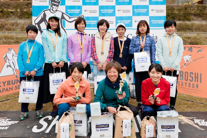 女子トップ10 ©EBOSHI SKYRUN