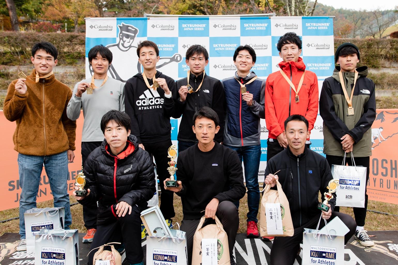 男子トップ10 ©EBOSHI SKYRUN