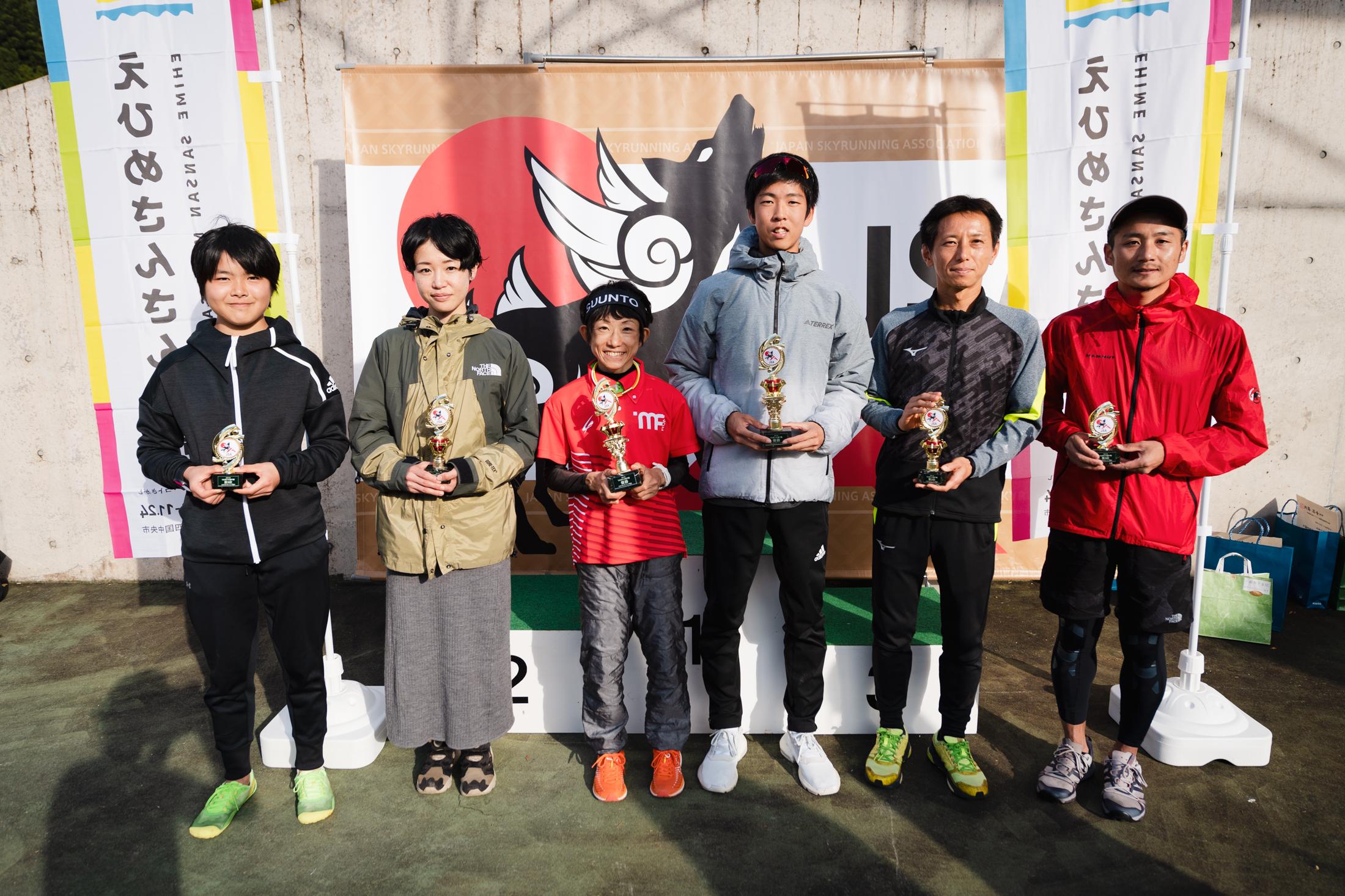 男女トップ3 ©えひめさんさん物語/四国中央スカイラン
