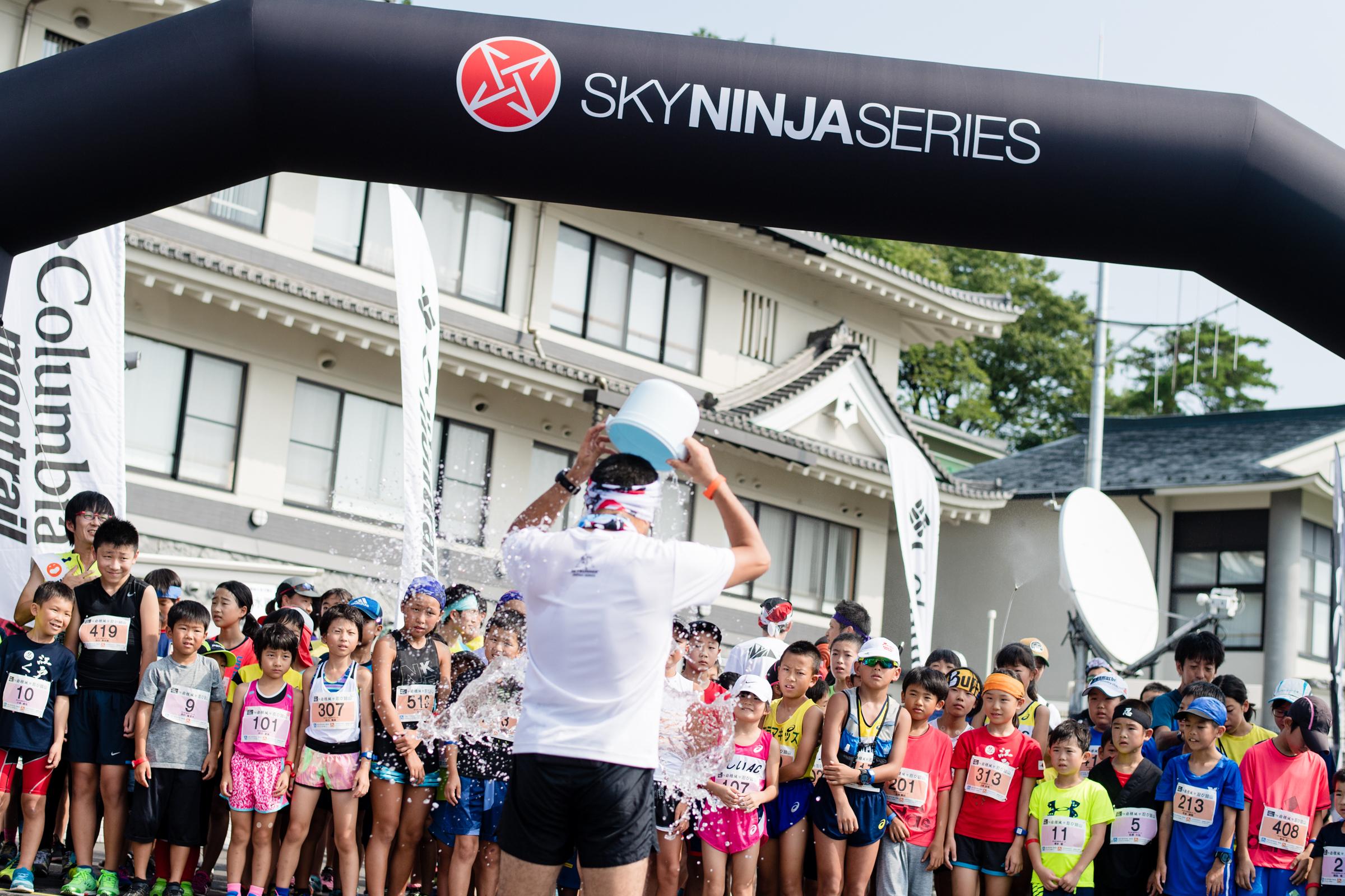 小学生から安心して参加できるスポーツ環境を共に整えていきましょう ©THE岩櫃城忍び登山
